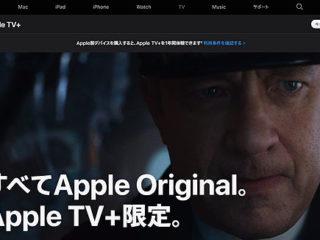 ソニー4Kブラビアが『Apple TVアプリ』対応開始