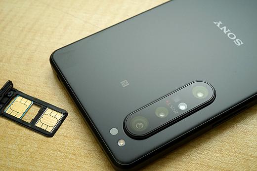 SIMフリースマートフォン『Xperia 1 II』でドコモの5G通信に挑戦