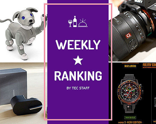 【ランキング】注目度UP!1/16~1/22までの1週間で人気を集めた記事TOP7
