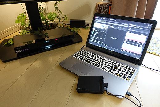 年末年始にPCソフト『PC TV Plus』『Advanced Pack』が人気なのはなぜ!?