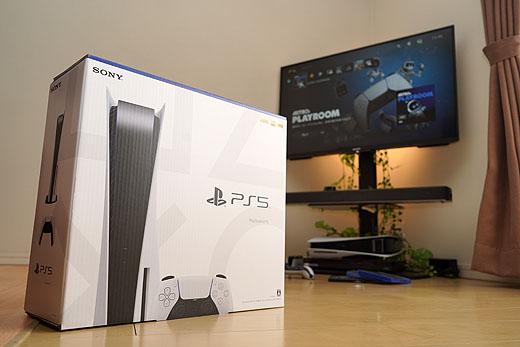 【レビュー】ソニーストアで当選した『PlayStation 5』自宅設置レポート