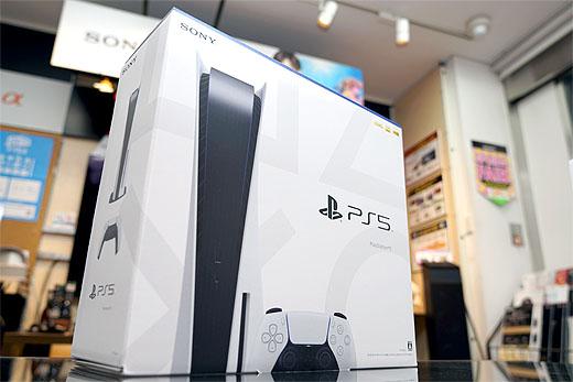 ソニーストア『2021年 PlayStation 5 第1回抽選販売』結果配信スタート 第1回枠で当選しましたレポート