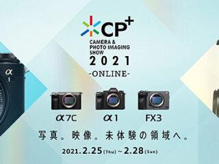 cpplus_06