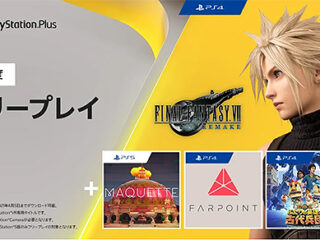 PS Plus加入者限定、3月のフリープレイにPS4『FINAL FANTASY VII REMAKE』やPS5『Maquette』、PSVR『Farpoint』などが登場!