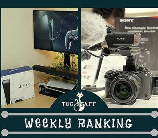 【ランキング】注目度UP!2/27~3/5までの1週間で人気を集めた記事TOP7