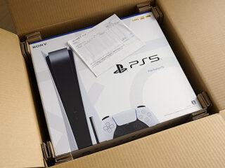 ソニーストア『2021年 PlayStation 5 第2回抽選販売』結果配信スタート