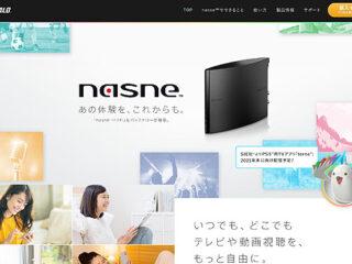 nasne_02