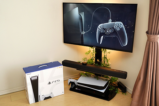 2021年 PlayStation5 第2回抽選販売の申し込みは3/5 AM11時まで