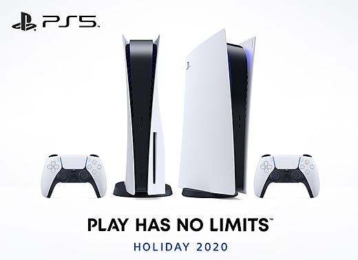 PS5の初の大型アップデートでPS5とPS4間のシェアプレイに対応!他ストレージオプションの追加など