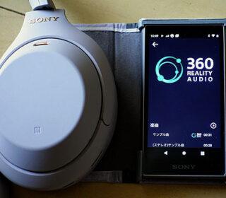 もう体験しましたか!?『360 Reality Audio』最新情報
