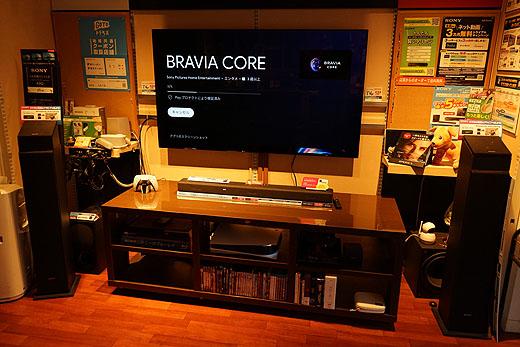 【レビュー】新型『BRAVIA XR』でPlayStation 5の120fps表示を体験! ブラビア『A90J』開梱設置レポート