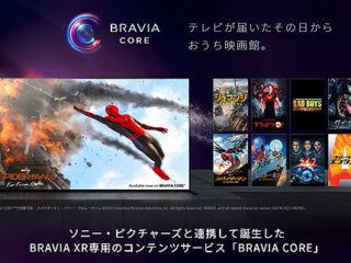 bravia_core_01