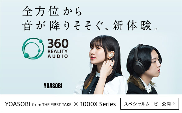 headphone_210412