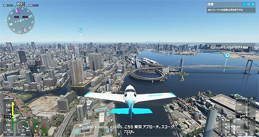 【ステイホームで遊覧飛行】モンスターモバイル『VAIO Z』でマイクロソフトフライトシミュレーター2020に挑戦!