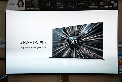 【レビュー】BRAVIA XR搭載の有機ELテレビ『A90J』実機レポート