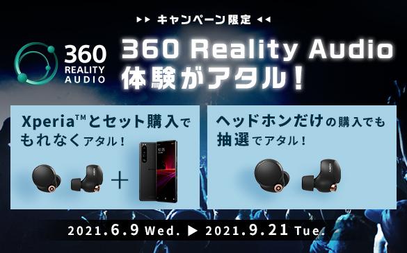 SS_585_365_360RACP 1