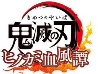 kimetsu_02