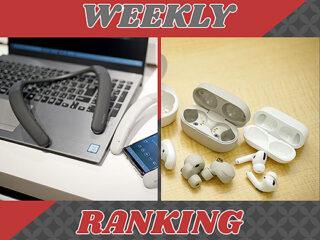 【ランキング】注目度UP!7/3~7/9までの1週間で人気を集めた記事TOP7