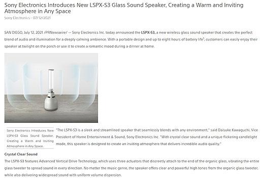 海外にてグラスサウンドスピーカー『LSPX-S3』発表