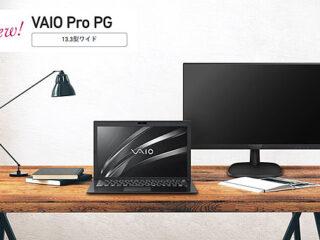 連続22時間駆動を実現した法人向け『VAIO Pro PG』発売