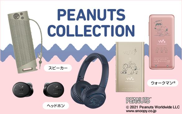 bn_walkman_peanuts_210331_585_365