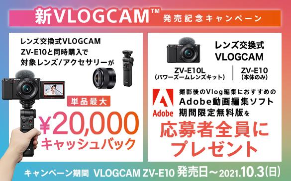 camera_210730