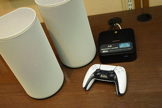 【レビュー】PS5ベータプログラムの3Dオーディオをサラウンドシステム『HT-A9』で試してみました