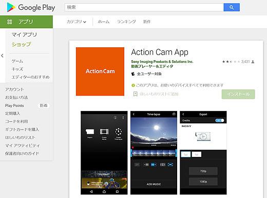 actioncam_02