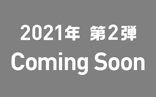 【速報】『初音ミク』コラボレーショモデル 第2弾が決定!