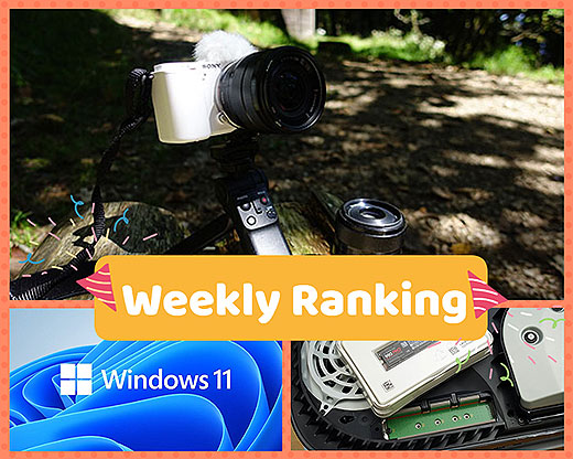 【ランキング】注目度UP!9/18~9/24までの1週間で人気を集めた記事TOP7