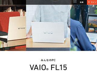VAIO-FL15_01