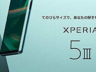 高いAF性能を備える可変式望遠レンズ搭載、コンパクトサイズの5Gプレミアムスマートフォン 『Xperia 5 III』を11月中旬以降に発売!