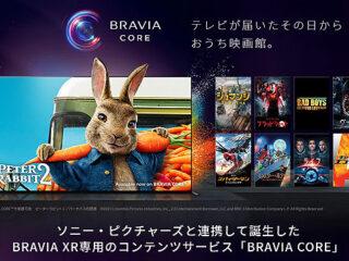 bravia-core_01