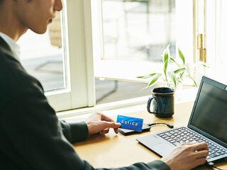 【Tips】電子マネー×非接触ICカードリーダー『PaSoRi』でクレジット番号を入れずにネットショッピング!