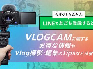 vlogcam-cp_02